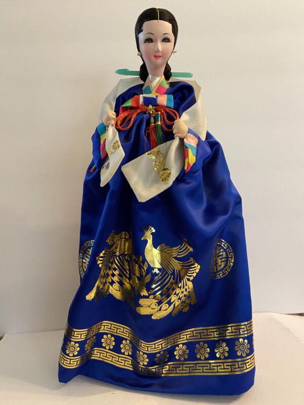 Hanbok beautiful Korean Asian Costume Doll