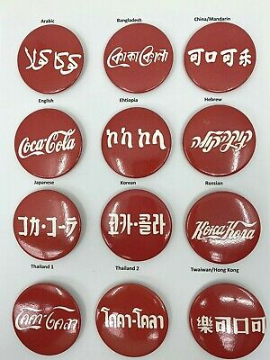 Coca Cola 12 Pins Arabic Hebrew Russian Mandarin Japanese Twaiwan Hong Kong ...