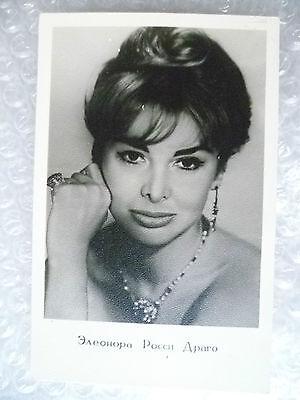 Postcard- ELEONORA ROSSI DRAGO; Italian film actress