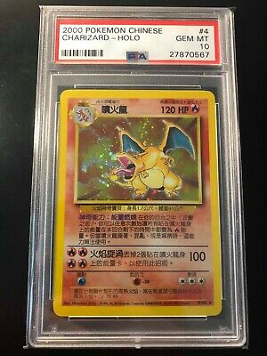 PSA 10 Gem Mint Charizard WOTC Holo Base Set 2000 Chinese Pokemon