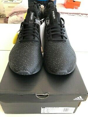 Adidas Questar BYD Mens Trainers - UK 9.5 - Brand New