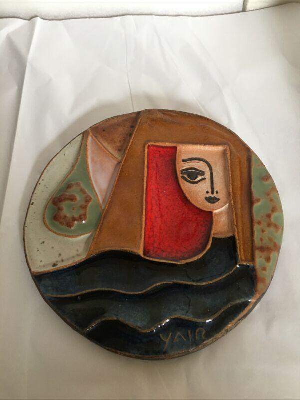 "Vintage Yair Ceramic Art Round Wall Tile ""The Fruitful Woman "" Israel Art"