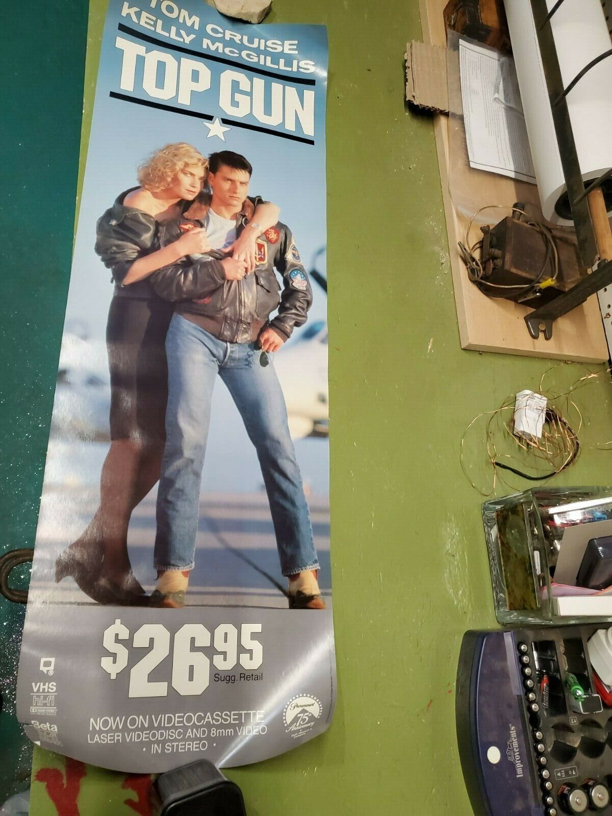 1987 Top Gun Poster Beta Laser Disc VHS And 8 Mm - $15.00