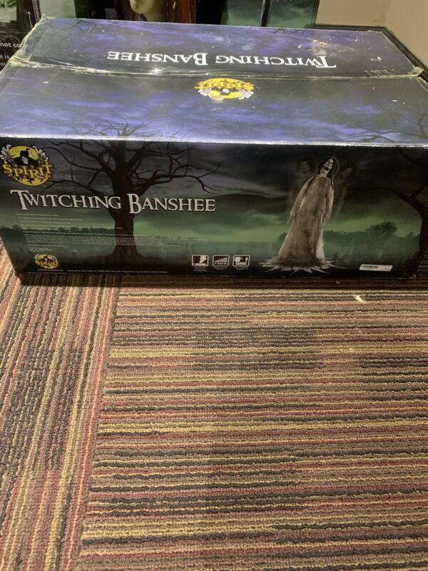6 Ft Twitching Banshee Animatronic -Spirit Halloween - Rare Discontinued