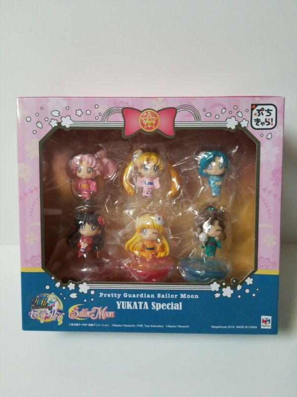SAILOR MOON Yukata Special Petit Chara Festival Megahouse Mini Figure Set 2016