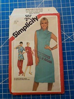 1980's VTG Simplicity 5137 Misses Slim Fit Dress and Pants  Size 12 UNCUT