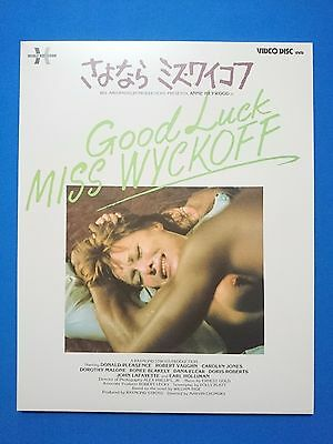 RARE VHD GOOD LUCK, MISS WYCKOFF (1978) Video High Density Disc Japan /1161