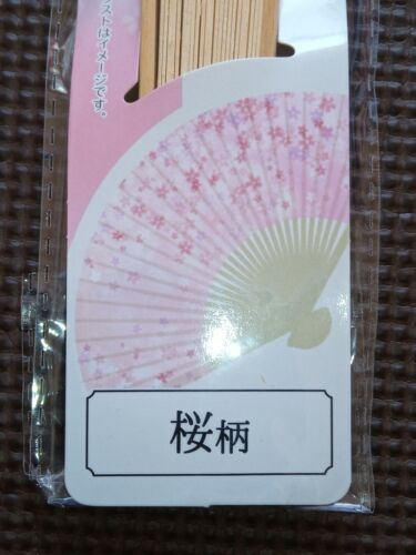 DAISO Japanese Folding Fan Cherry Blossoms   (pink)**