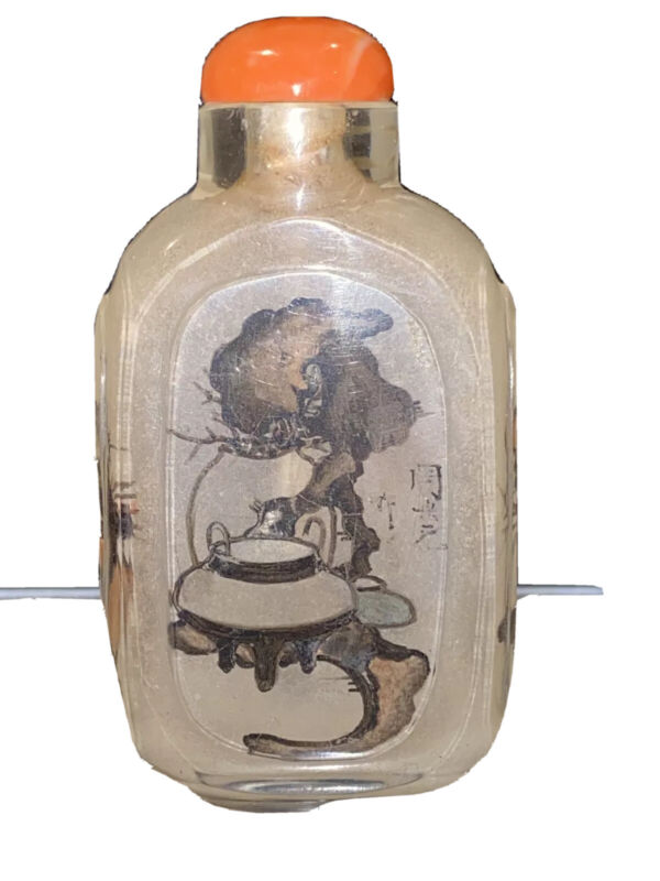 Chinese Inside Painted Snuff Bottle Inscribed Height 3 Inches