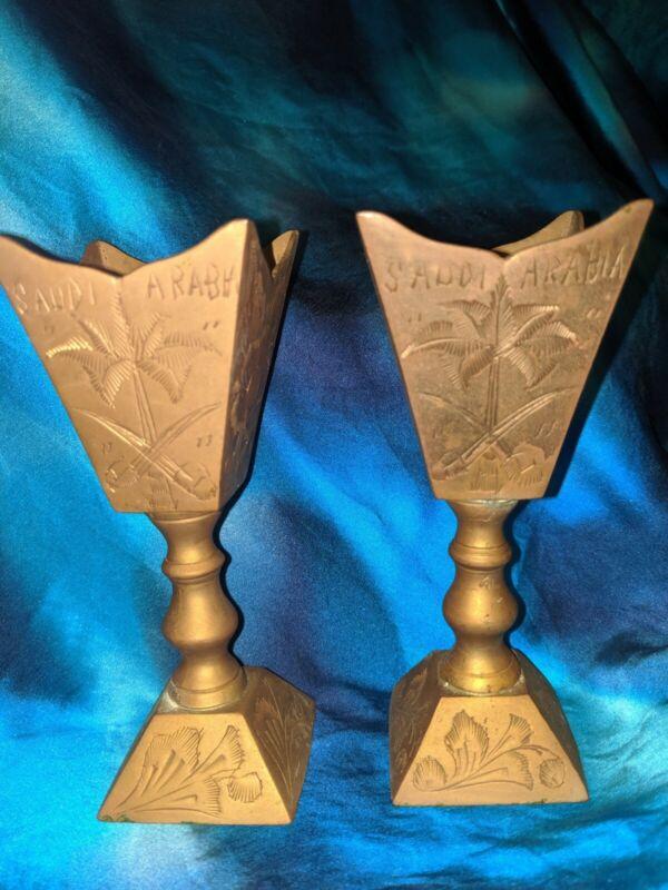 Embossed brass incense holder, Saudi Arabia souvenir set of two