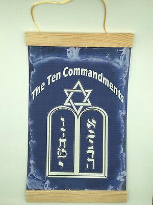 10 Commandments, tablet in Hebrew, Canvas Wall Print, 8x12,  (10 Commandments Tablets)