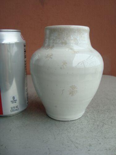 """Pisgah Forest 5"""" White Crystalline Vase 1939"""