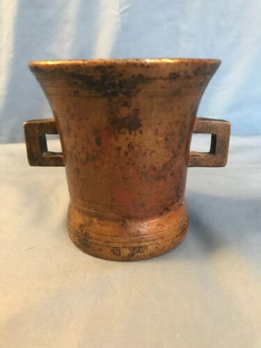 Rare 16th 17th Century Mortar
