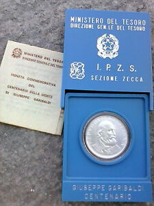 500 lire garibaldi 1982 - Italia - 500 lire garibaldi 1982 - Italia