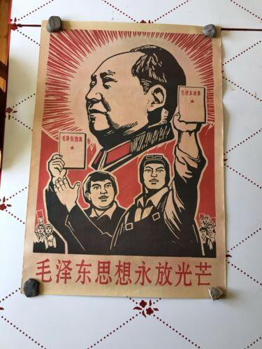 Vtg Chinese Mao 1960s Cultural Revolution Communist poster