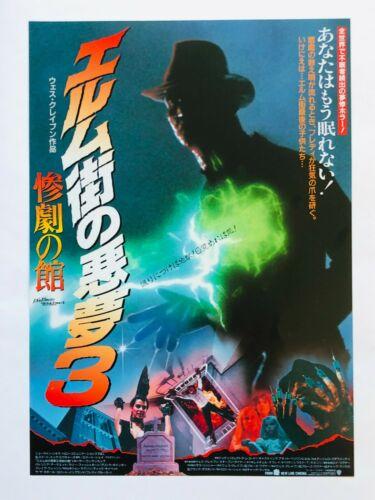 Nightmare on Elm Street 3  Freddy Krueger JAPAN CHIRASHI movie flyer mini poster