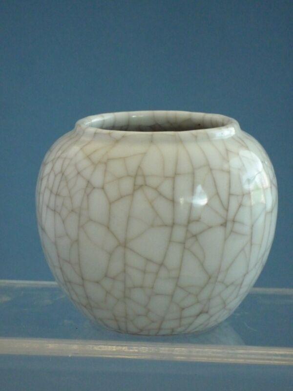 Asian Antiques China Qing Dynasty(Qian Long1736-1795)  White Brush Pot