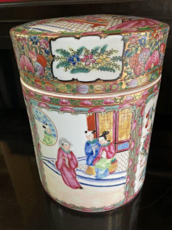 Vintage Large Chinese famille rose porcelain jar