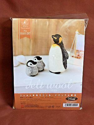 Penguin Craft Kit - NEW 100% Wool Felt Penguin Craft Kit Japan