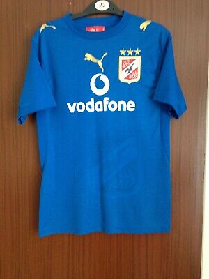 Official Al Ahly Egyptian Football Team Away Shirt 2007-2008 Kids Size 140cm 26