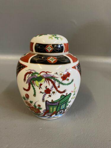 Japanese Imari Urn