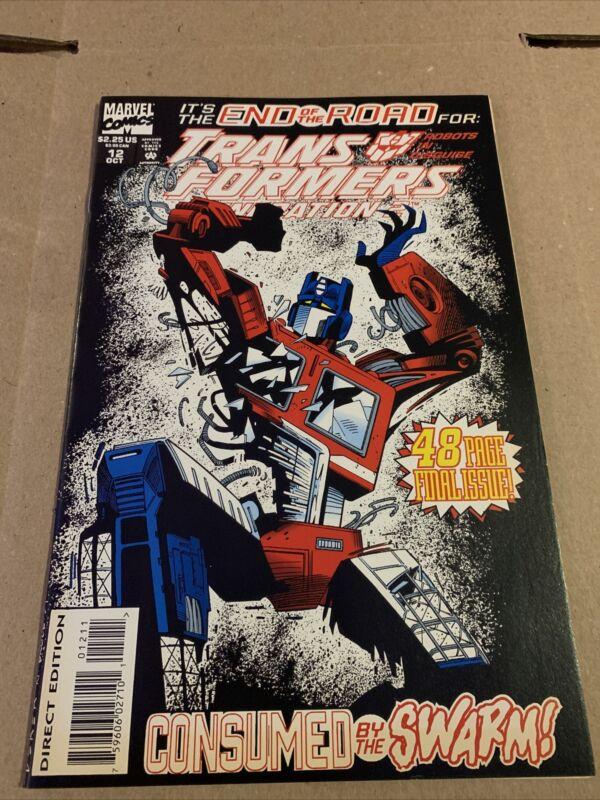 TRANSFORMERS GENERATION 2 #12~Marvel Comics, 1994~Rare HTF Final Issue