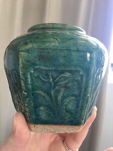 Antique Chinese ginger jar Mosman Mosman Area Preview