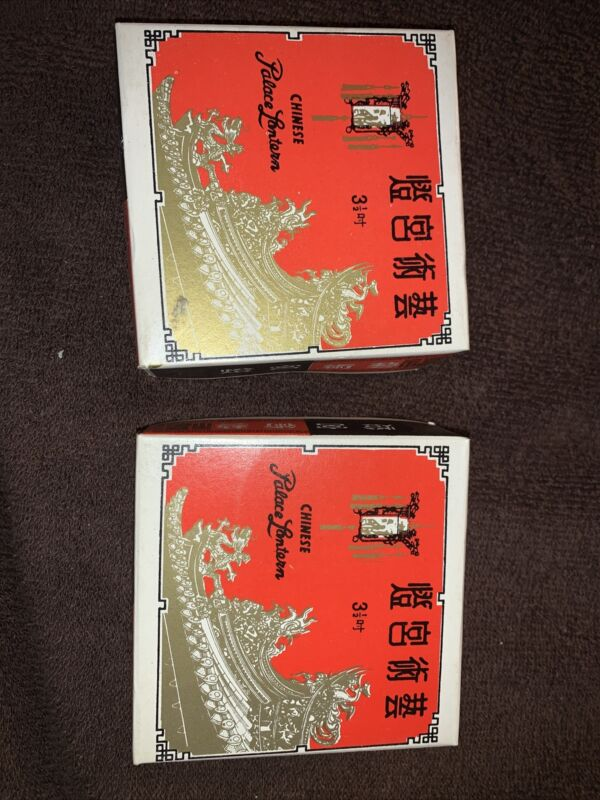 vintage chinese palace lantern miniature 3 1/2 inches Lot Of 2