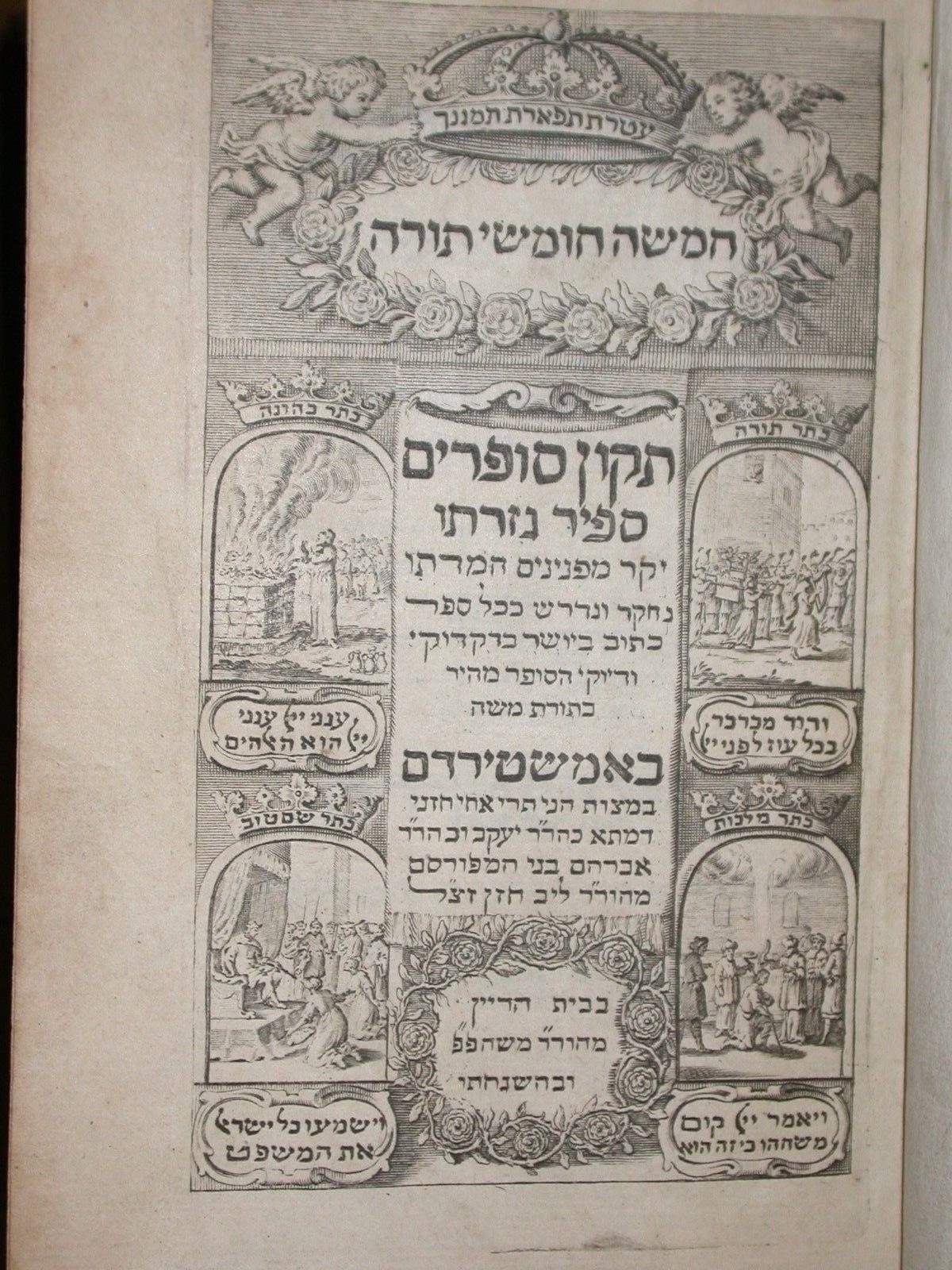viaLibri ~ Old Hebrew Bible, Biblia Hebraica Tikun Sofrim 1727