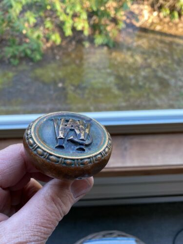 One of a kind Doorknob- Unique Ornate antique Brass, Family Heirloom? Other?