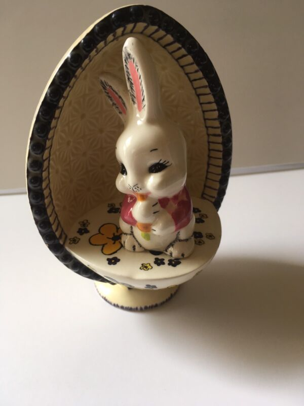 Ornament Easter Egg Vintage 50
