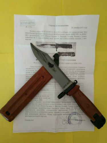 USSR Military Bayonet knife Soviet Russian army Red Bakelite Fighting Knife 6*4