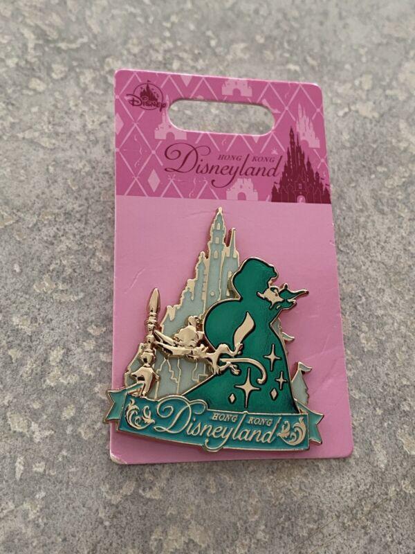 Disney HKDL Hong Kong Disneyland Silhouette Series Aladdin Abu Jasmine Pin