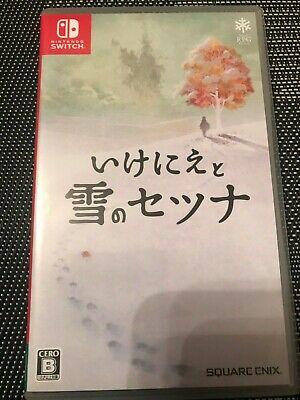 I am Setsuna - Nintendo Switch - *USED/MINT* US SELLER