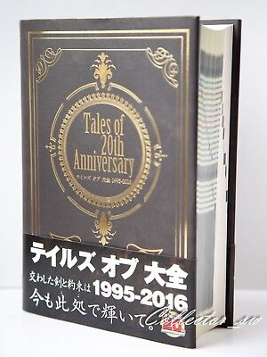 3 - 7 Days | Tales of 20th Anniversary Character Collections Hardcover Art Book - Nippon Art Collection