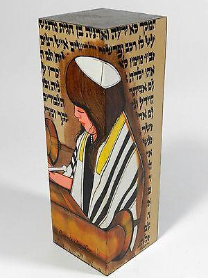 Bat Mitzvah Box - Vintage Music Box Bar Bat Mitzvah Judaica Jewish Signed Rare