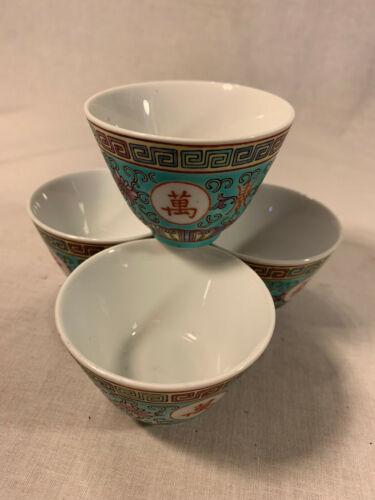 MunShou Turqouise Famille Rose Longevity Zhonguo Jingdezhen Cup (set of 4)