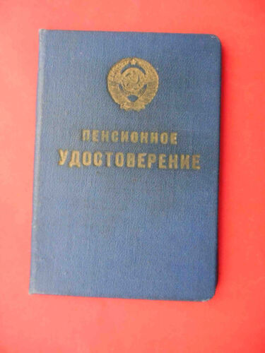 USSR 1962 KGB pension document ID for family after KGB officer death. RARE!