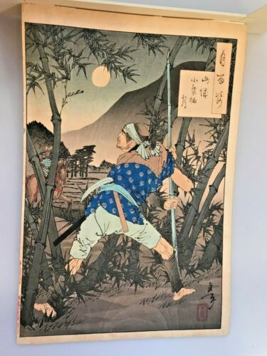 ANTIQUE JAPANESE WOODBLOCK PRINT YOSHITOSHI TSUKIOKA ONE HUNDRED ASPECT OF MOON