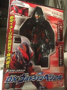 "Bandai ULTRAMAN Belial Action Figure 12"" Brand New Imported"
