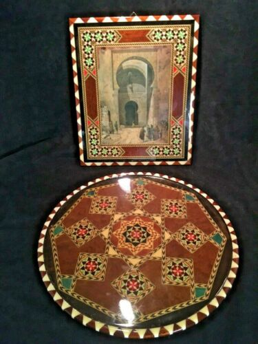 2 Middle Eastern Hand Made Inlaid Wood Art Wall Plaques