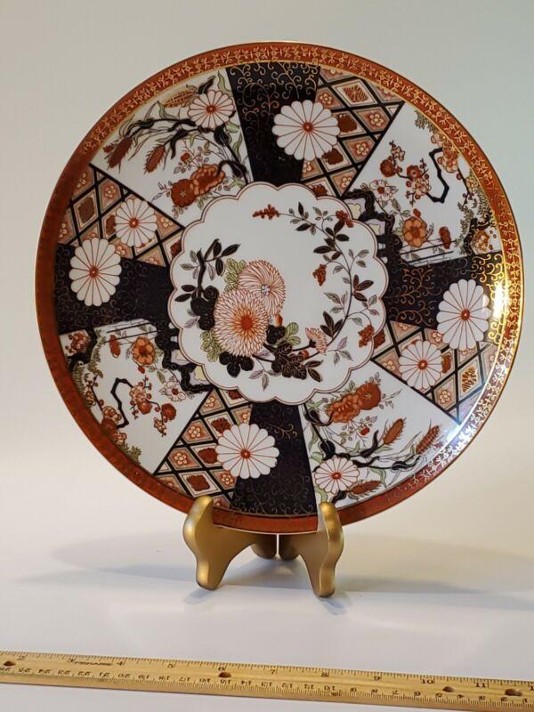 """Vintage SAJI Fine China 10.5"""" Dinner Plate Red Blue Florals Gold Leaf EUC"""
