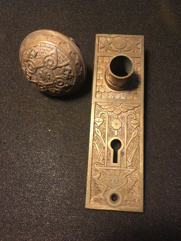 ANTIQUE Rare  FANCY BRASS DOORKNOB And BACK PLATE