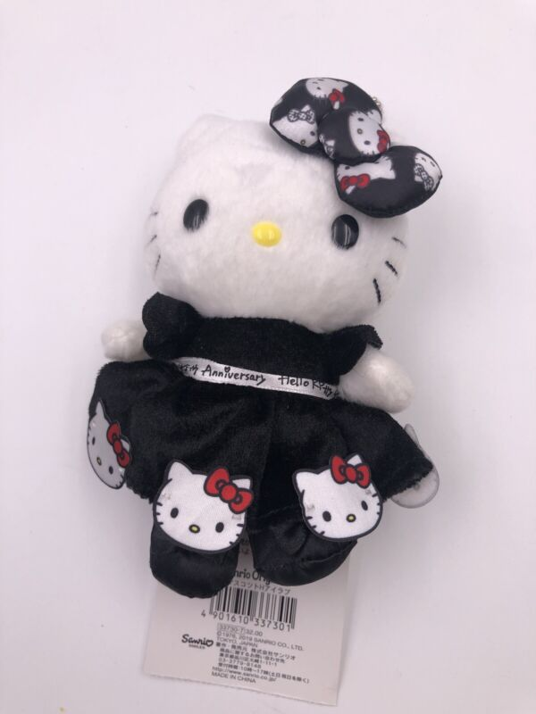 Sanrio Japan: Hello Kitty 45th Anniversary Plush With Beaded Chain (G3)
