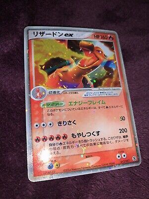 Pokemon Charizard Ex 012/052 - (Fire Red & Leaf Green) - NM