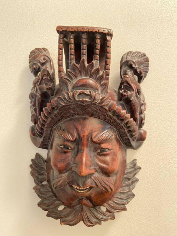 """8"""" Vintage Asian Chinese Hand Carved Wood Mask Rosewood"""