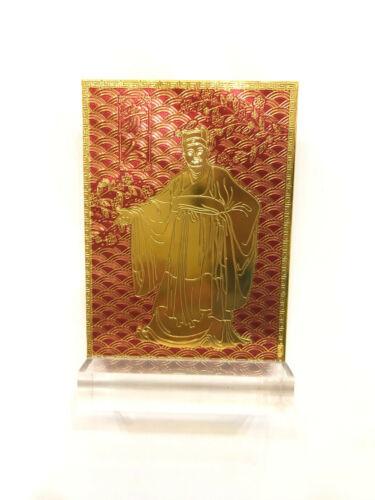 2021 Feng Shui Nobleman Gui Ren Talisman Plaque for Mentor Luck
