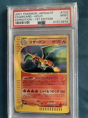 PSA 9 1st edition Charizard Holo Expedition Base Set Japanese Pokemon Card