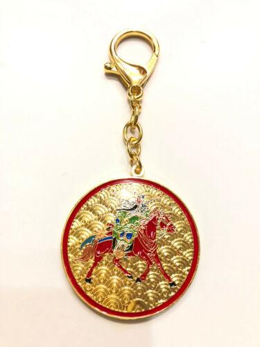2021 Feng Shui Kwan Kuan Kung on Horseback Anti Betrayal Amulet Keychain