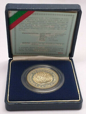 RARE PORTUGAL 1986 100$00 SILVER PROOF COIN/ AZORES REGIONAL AUTONOMY with BOX